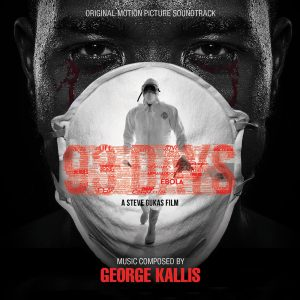 93days-small