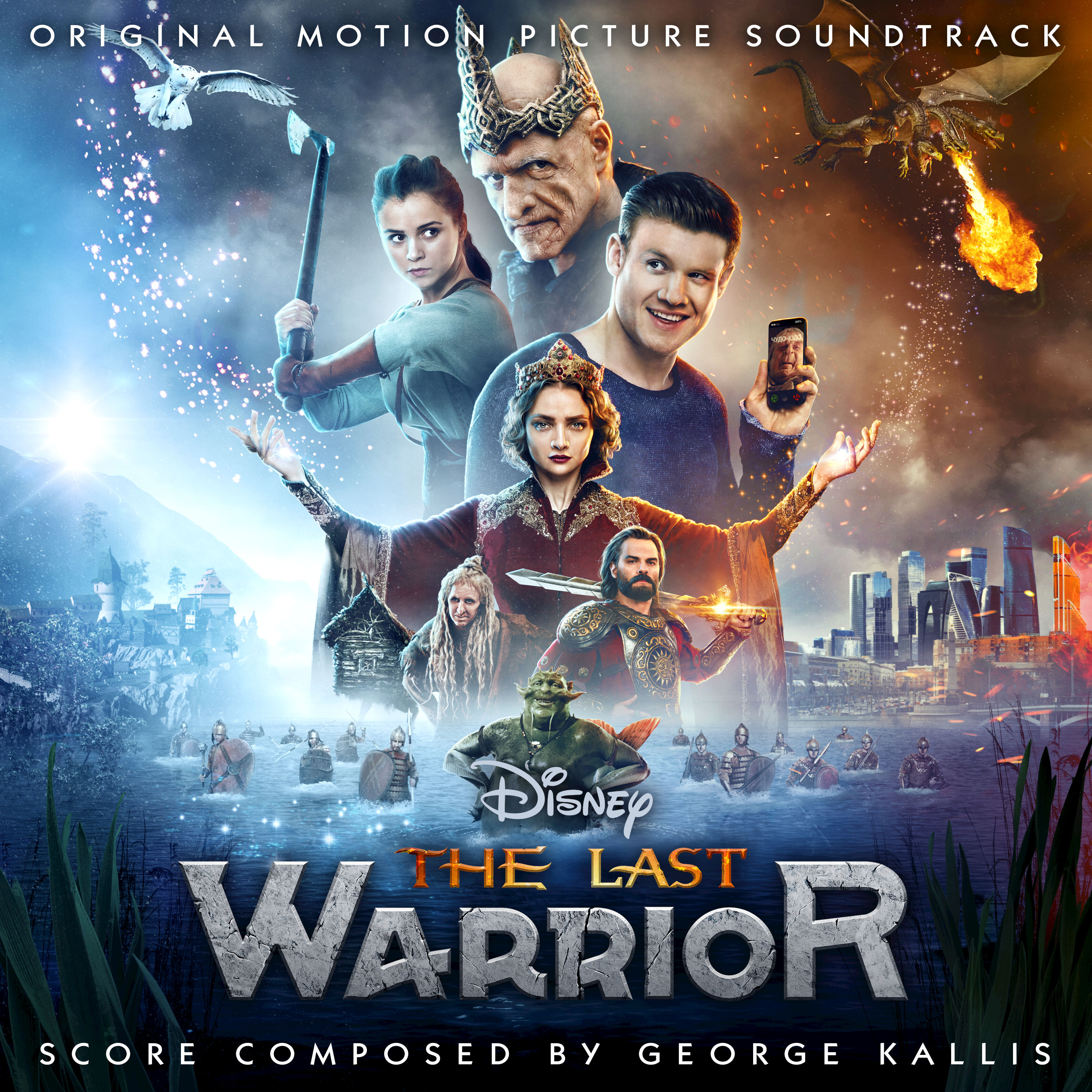 'The Last Warrior' Released By Walt Disney Records